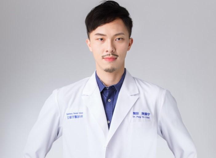 北屯牙醫 台中植牙推薦 台中植牙專家 陳鵬宇醫師