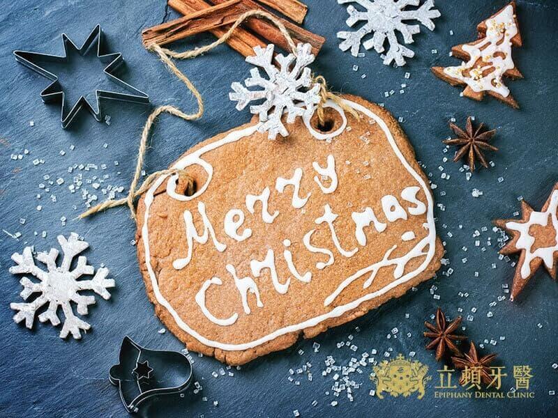 北屯牙醫 台中牙醫推薦 立頓牙醫 聖誕節 元旦